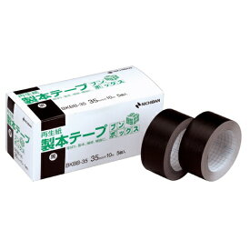 ニチバン NICHIBAN 製本テープ ブンボックス 黒 BKBB-356