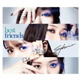 ソニーミュージックマーケティング スフィア/ best friends 初回生産限定盤【CD】