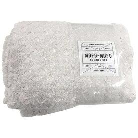 西川産業 NISHIKAWA 西川 MOFUMOFU タオルケット(無撚糸) シングルサイズ(140×190cm/アイボリー) MD9023R