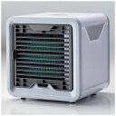 ショップジャパン Shop Japan CCH-WS01 冷風扇 パーソナルクーラー ここひえ[冷風機 扇風機]