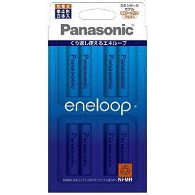 パナソニック Panasonic BK-4MCC/8C 単4形 充電池 eneloop(エネループ) [8本]