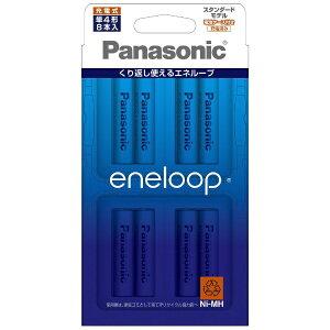 パナソニック Panasonic BK-4MCC/8C 単4形 充電池 eneloop(エネループ) [8本]【rb_pcp】