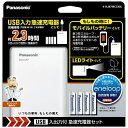 パナソニック Panasonic K-KJ87MCC40L 充電器 充電器+充電池セット [充電器+充電池 /単3形4本 /単3形〜単4形兼用][エ…