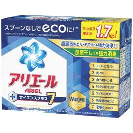 P&G ピーアンドジー ARIEL(アリエール)サイエンスプラス7ラージサイズ (1700g) 〔洗濯洗剤〕【rb_pcp】
