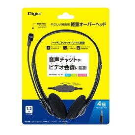 ナカバヤシ Nakabayashi MHM-STB28BK ヘッドセット Digio2 ブラック [φ3.5mmミニプラグ /両耳 /ヘッドバンドタイプ][MHMSTB28BK]