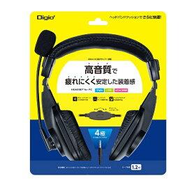 ナカバヤシ Nakabayashi ヘッドセット ブラック MHM-STB29BK [φ3.5mmミニプラグ /両耳 /ヘッドバンドタイプ][MHMSTB29BK]