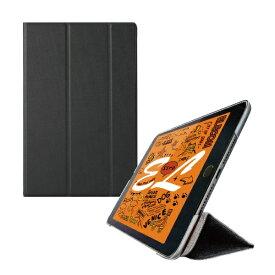エレコム ELECOM iPad mini 2019 フラップカバー 背面クリア ソフトレザー 2アングル ブラック TB-A19SWVBK