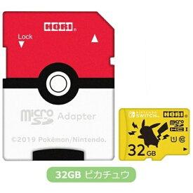 【2019年7月】 HORI ホリ ポケットモンスター microSDカード for Nintendo Switch 32GB ピカチュウ NSW-190【Switch】