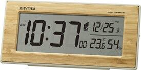 リズム時計 RHYTHM 目覚まし時計 【フィットウェーブバンブーD212】 8RZ212SR06 [デジタル /電波自動受信機能有]