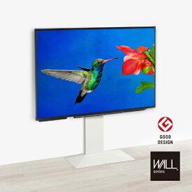 ナカムラ 〜80V型対応 壁寄せテレビスタンド WALL ウォール V3 ロータイプ ホワイト M05000128