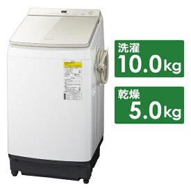パナソニック Panasonic NA-FW100K7-N 縦型洗濯乾燥機 FWシリーズ シャンパン [洗濯10.0kg /乾燥5.0kg /ヒーター乾燥(水冷・除湿タイプ) /上開き][洗濯機 10kg NAFW100K7_N]