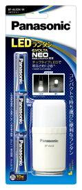 パナソニック Panasonic BF-AL02K-W ランタン ホワイト [LED /単3乾電池×3]