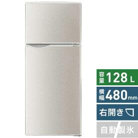 シャープ SHARP 冷蔵庫 小型 一人暮らし 《基本設置料金セット》SJ-H13E-S 冷蔵庫 シルバー系 [2ドア /右開きタイプ /128L][冷蔵庫 小型 一人暮らし 新生活 SJH13E]【zero_emi】