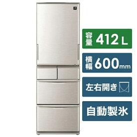 シャープ SHARP 《基本設置料金セット》SJ-W412E-S 冷蔵庫 シルバー系 [5ドア /左右開きタイプ /412L][冷蔵庫 大型 両開き SJW412E]【zero_emi】