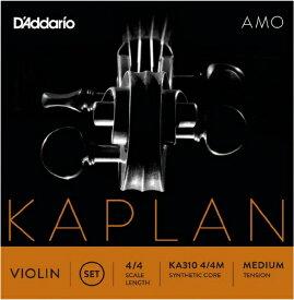 D'Addario ダダリオ バイオリン弦 KAPLANセット KA310 4/4M KAPLAN AMO SET MED ミディアム