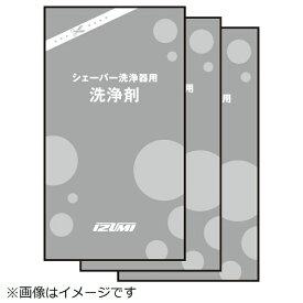 IZUMI イズミ シェーバー用洗浄液 SCL-083