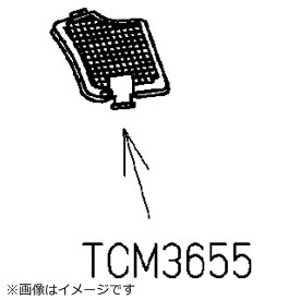 TOTO トートー TOTO フィルタ TCM3655[TCM3655]