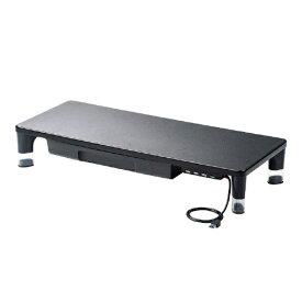 サンワサプライ SANWA SUPPLY USBハブ・引出し付机上ラック MR-LC805BK[MRLC805BK]
