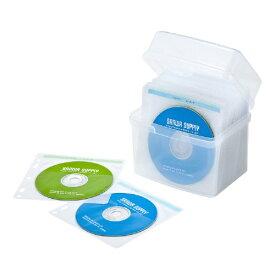 サンワサプライ SANWA SUPPLY DVD/CD対応不織布ケース付きボックスケース 60枚収納 FCD-FBOX60N2[FCDFBOX60N2]