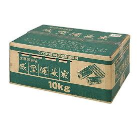 BUNDOK バンドック 業務用成型備長炭10kg BD-361