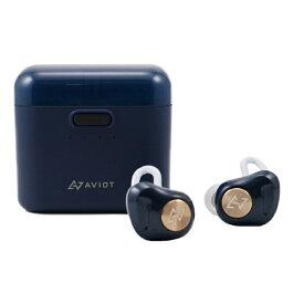 AVIOT フルワイヤレスイヤホン ネイビー TE-D01d-NV [リモコン・マイク対応 /ワイヤレス(左右分離) /Bluetooth /ノイズキャンセリング対応][アビオット ワイヤレスイヤホン TED01DNV]