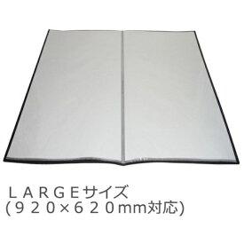 アクラス ポスターギャラリーLARGE(920×620mm対応)