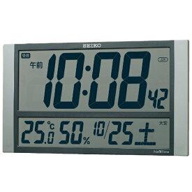 セイコー SEIKO 掛け時計 【ネクスタイム】 銀色メタリック ZS450S [電波自動受信機能有]