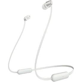ソニー SONY ブルートゥースイヤホン ホワイト WI-C310 WC [リモコン・マイク対応 /ネックバンド /Bluetooth][ワイヤレスイヤホン WIC310WC]