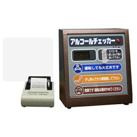 東洋マーク製作所 Toyo Mark Manufacturing AC-007ST アルコールチェッカー プリンター同梱
