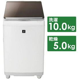 シャープ SHARP ES-PT10D-T 縦型洗濯乾燥機 ブラウン系
