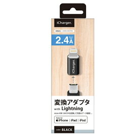 PGA Lightning - micro USB 変換アダプタ ブラック PG-MLCN11 ブラック PG-MLCN11 ブラック