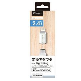 PGA Lightning - micro USB 変換アダプタ PG-MLCN12 ホワイト PG-MLCN12 ホワイト