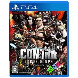 コナミデジタルエンタテイメント Konami Digital Entertainment CONTRA ROGUE CORPS (魂斗羅 ローグ コープス)【PS4】