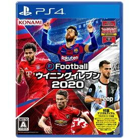 コナミデジタルエンタテイメント Konami Digital Entertainment eFootball ウイニングイレブン 2020【PS4】