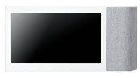 パナソニック Panasonic Bluetoothスピーカー SC-VA1 ホワイト [Bluetooth対応][ブルートゥーススピーカー SCVA1W]