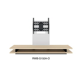 東芝 TOSHIBA レグザ純正壁寄せテレビローボード RWB-S150A-O[テレビ台 RWBS150AO]