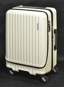 エンドー鞄 ENDO LUGGAGE スーツケース 55L(66L) FREQUENTER(フリエンクター)Malie(マーリエ) エンボスアイボリー 1-281-41 [TSAロック搭載]