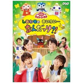 ポニーキャニオン PONY CANYON NHK「おかあさんといっしょ」ファミリーコンサート 2019年春【DVD】
