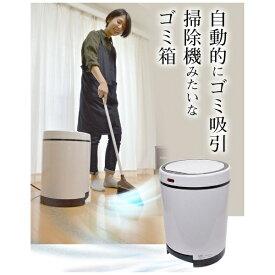 サンコー THANKO ゴミを自動吸引する掃除機ゴミ箱「クリーナーボックス」