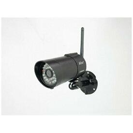 キャロットシステムズ 無線カメラ AT-2800専用 増設カメラ AT-2801TX