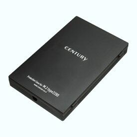 センチュリー Century Corporation 裸族の弁当箱M.2