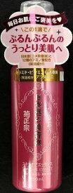 菊正宗 Kiku-masamune 日本酒の美容液 150ml【rb_pcp】