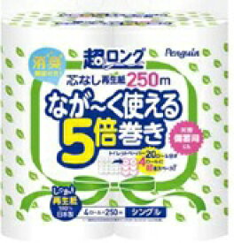 丸富製紙 超ロング再生紙250m4RS