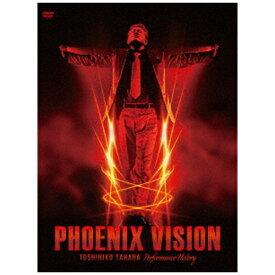 【2019年07月24日発売】 ユニバーサルミュージック 田原俊彦:PHOENIX VISION-performance history-【DVD】