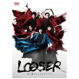 【2019年11月01日発売】 TCエンタテインメント TC Entertainment 舞台「LOOSER 失い続けてしまうアルバム」【DVD】