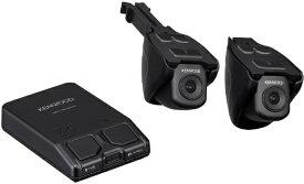 ケンウッド KENWOOD ナビ連携型 前後撮影対応2カメラドライブレコーダー DRV-MN940 [セパレート型 /Full HD(200万画素) /前後カメラ対応][DRVMN940]