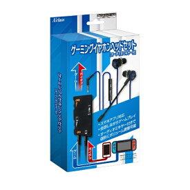 アクラス ゲーミングイヤホンヘッドセットオーディオミキサー付き ブルー SASP-0509【Switch】