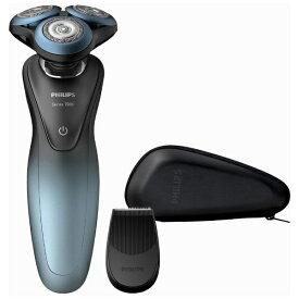 フィリップス PHILIPS S7930/16 メンズシェーバー S7000シリーズ[電気シェーバー 男性 髭剃り S793016]