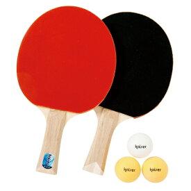 KAISER カイザー 卓球ラケットセットD シェイクハンド KW-016