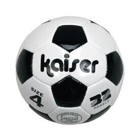 KAISER カイザー PVCサッカーボール 4号 KW-140